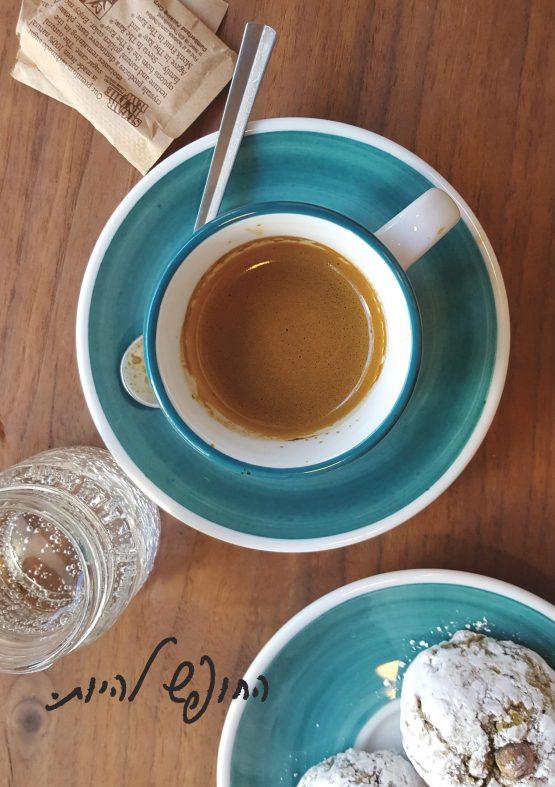 מחברת קפה