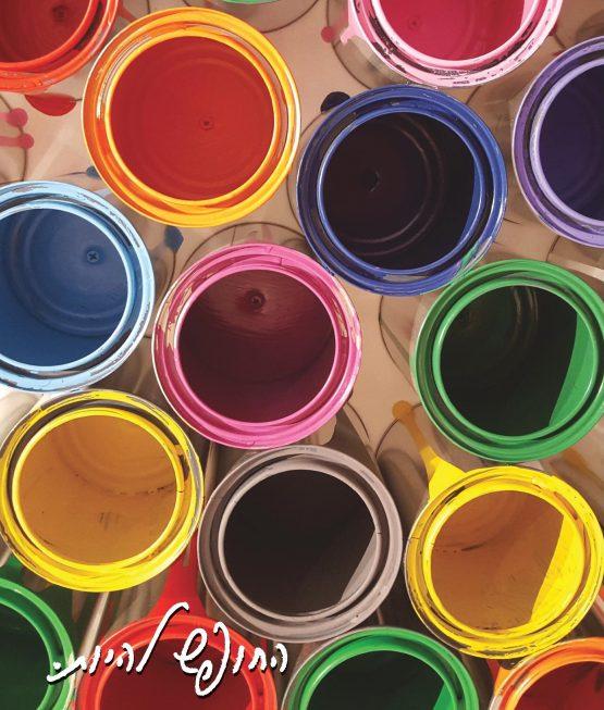 מחברת צבעים
